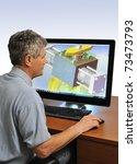 design engineer at work on a...   Shutterstock . vector #73473793