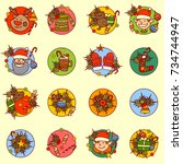 cute new year icons set merry... | Shutterstock .eps vector #734744947