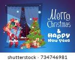 merry christmas and happy new... | Shutterstock .eps vector #734746981