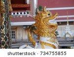 singing statue   Shutterstock . vector #734755855