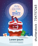 merry christmas and happy new... | Shutterstock .eps vector #734757265