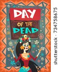 day of dead traditional mexican ... | Shutterstock .eps vector #734758675