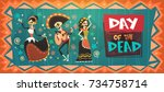 day of dead traditional mexican ... | Shutterstock .eps vector #734758714