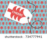 christmas present box card... | Shutterstock .eps vector #734777941