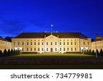 bellevue palace in berlin  the... | Shutterstock . vector #734779981