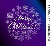 merry christmas lettering... | Shutterstock .eps vector #734780791