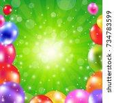 birthday green sunburst poster  | Shutterstock . vector #734783599