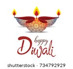 happy diwali | Shutterstock .eps vector #734792929