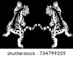 tiger illustration for sticker... | Shutterstock .eps vector #734799205