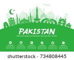 pakistan travel landmarks.... | Shutterstock .eps vector #734808445