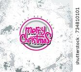 merry christmas vector text... | Shutterstock .eps vector #734810101