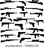 weapon collection   vector | Shutterstock .eps vector #73481119