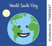 world smile day. flat vector... | Shutterstock .eps vector #734820667