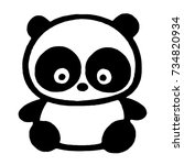 cartoon panda in hand drawn... | Shutterstock .eps vector #734820934