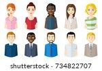 flat design icons avatars set   ... | Shutterstock .eps vector #734822707