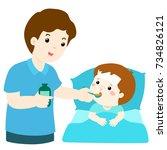 father giving son medicine... | Shutterstock .eps vector #734826121