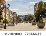 belgorod  russia   september 29 ...   Shutterstock . vector #734833159