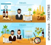 travel vacation to israel ... | Shutterstock .eps vector #734857585