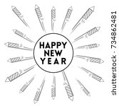 creative and elegant happy new... | Shutterstock .eps vector #734862481