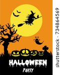 vector halloween background... | Shutterstock .eps vector #734864569