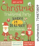 christmas party invitation with ... | Shutterstock .eps vector #734873809