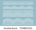 decorative lace borders with... | Shutterstock .eps vector #734881561