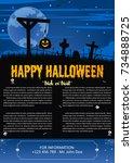 vector illustration of happy... | Shutterstock .eps vector #734888725