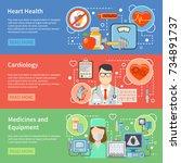 horizontal cardiology flat... | Shutterstock . vector #734891737