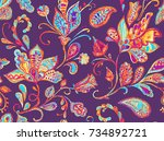 paisley watercolor floral