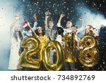 office christmas party. group... | Shutterstock . vector #734892769