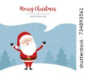 santa claus speech bubble merry ... | Shutterstock .eps vector #734893561