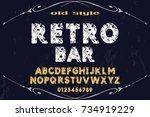 vintage font typeface alphabet... | Shutterstock .eps vector #734919229