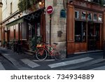 cozy street with tables of cafe ... | Shutterstock . vector #734934889