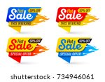 hot sale price offer deal... | Shutterstock .eps vector #734946061