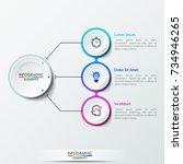 three paper white circular... | Shutterstock .eps vector #734946265