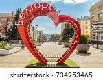belgorod  russia   september 29 ...   Shutterstock . vector #734953465