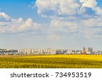 gubkin city skyline  belgorod...   Shutterstock . vector #734953519