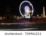 Small photo of Parisian big wheel on concord place