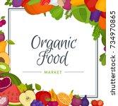 fruits and vegetables menu... | Shutterstock .eps vector #734970865