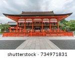 Stock photo ge haiden outer worship hall at fushimi inari taisha shinto shrine fushimi ku kyoto 734971831