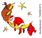 tired santa claus and deer... | Shutterstock .eps vector #734981371