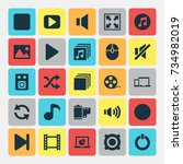 music icons set. collection of... | Shutterstock .eps vector #734982019