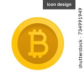 cryptocurrency coin icon | Shutterstock .eps vector #734991949