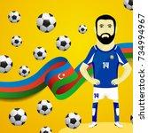 azerbaijan flag banner ribbons... | Shutterstock .eps vector #734994967