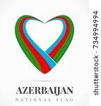 abstract heart azerbaijan flag... | Shutterstock .eps vector #734994994