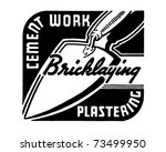 bricklaying   cement work... | Shutterstock .eps vector #73499950