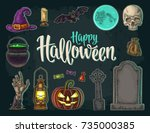 Happy Halloween lettering. Pumpkin with scary face, bat, skull, bag, candle, witch hat, candy, hand, cauldron, cross, grave. Vector color vintage engraving illustration isolated on dark background