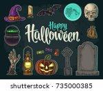 happy halloween lettering.... | Shutterstock .eps vector #735000385
