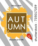 autumn sale flyer design... | Shutterstock .eps vector #735017359