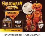 halloween party  pumpkins ... | Shutterstock .eps vector #735033934